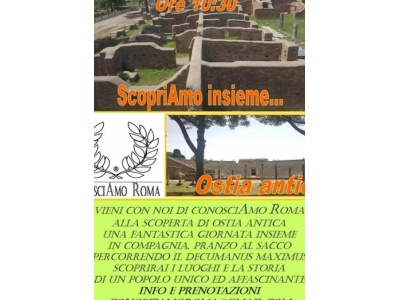 """"""" Ostia antica """""""