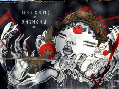 """"""" Welcome To Shanghai """""""