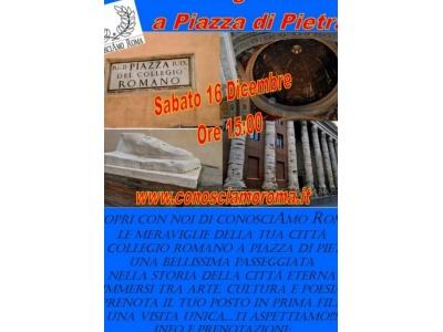 """"""" Collegio romano/ Piazza di Pietra """""""