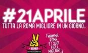 """"""" Mamma Roma, ed i suoi figli migliori """". 21 Aprile 2017"""